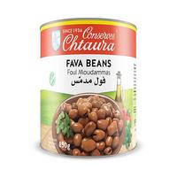 Chtaura Beans Modammas 1KG
