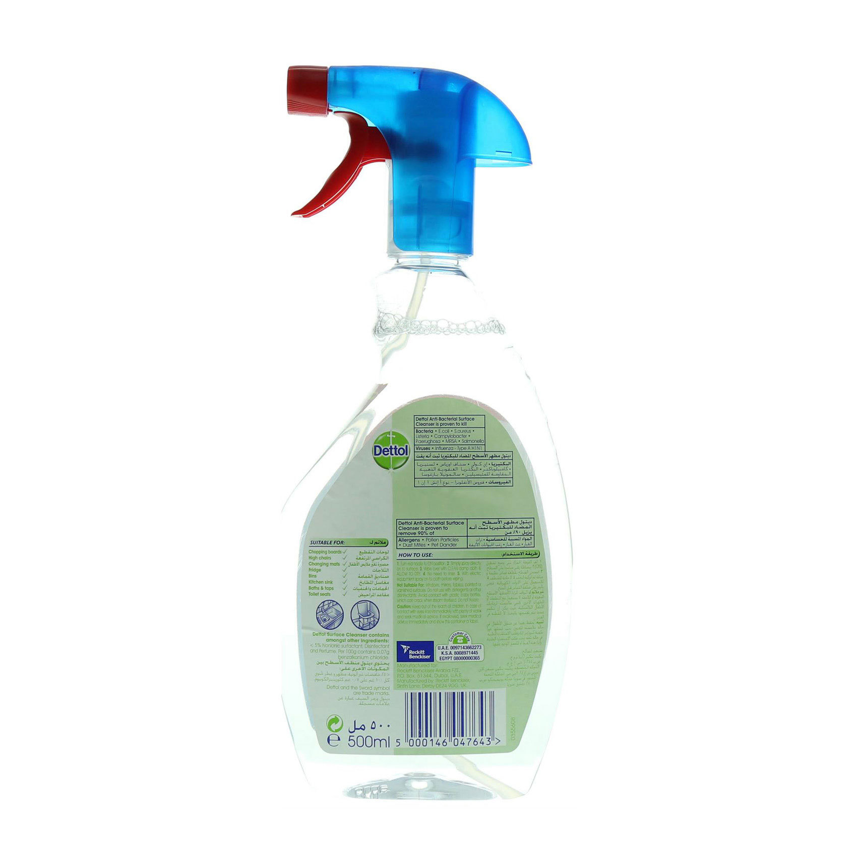 DETTOL A/B SURFACE CLEANER 500ML