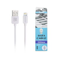 Remax Lightning Cable 2 Meter White