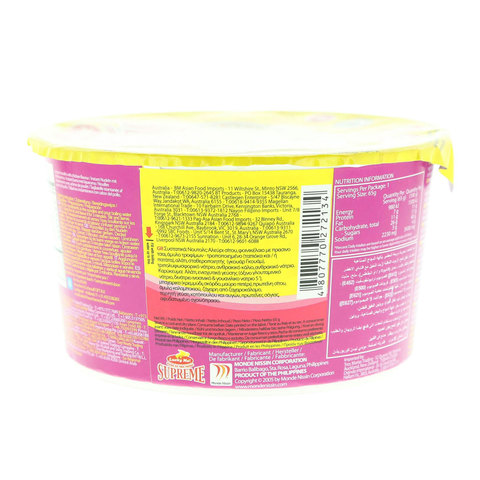 Lucky-Me-Supreme-Piony-Chicken-Instant-Noodles-65g