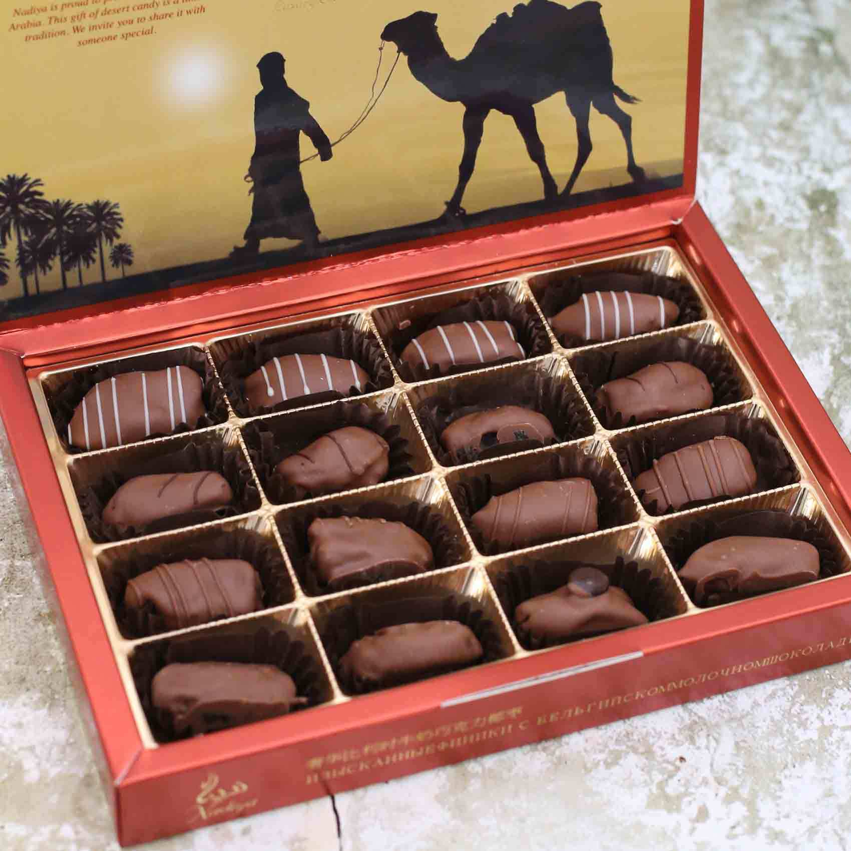 Nadiya Luxury Milk Belgian Chocolate Dates 240g