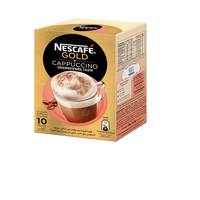 Nescafe Cappuccino Unsweetened 14.2g x10