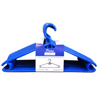 Prime Hangers 42Cm 24Pcs Assorted