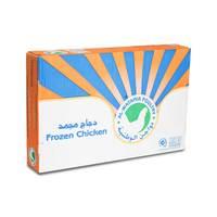 الوطنية دجاج مجمد 10 حبات 600 جرام