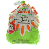 Banvit Frozen Whole Chicken 1.2Kg