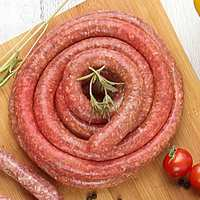 Merguez South African Beef Sausage