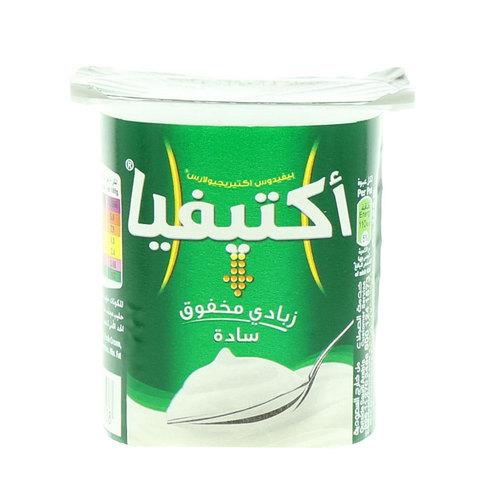 Activia-Plain-Stirred-Yoghurt-125g