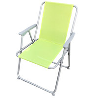 Ostras Foldable Arm Beach Chair