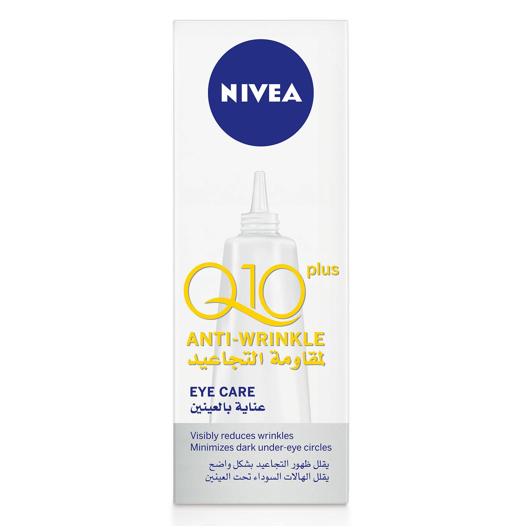 NIVEA VISAGE A/WRINKLE Q10 E/CRM15M