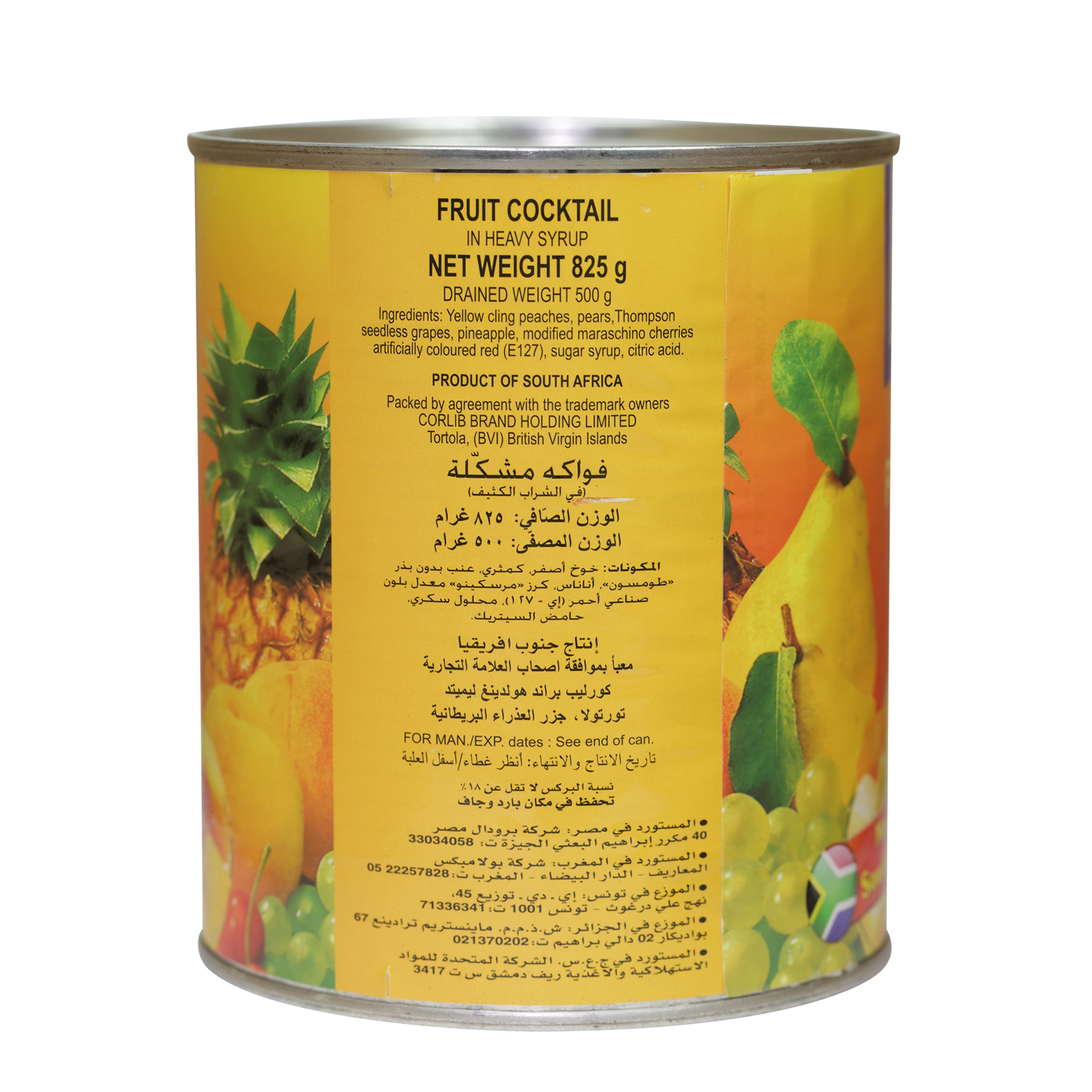 LIBBYS FRUIT COCKTAIL CAN 825G