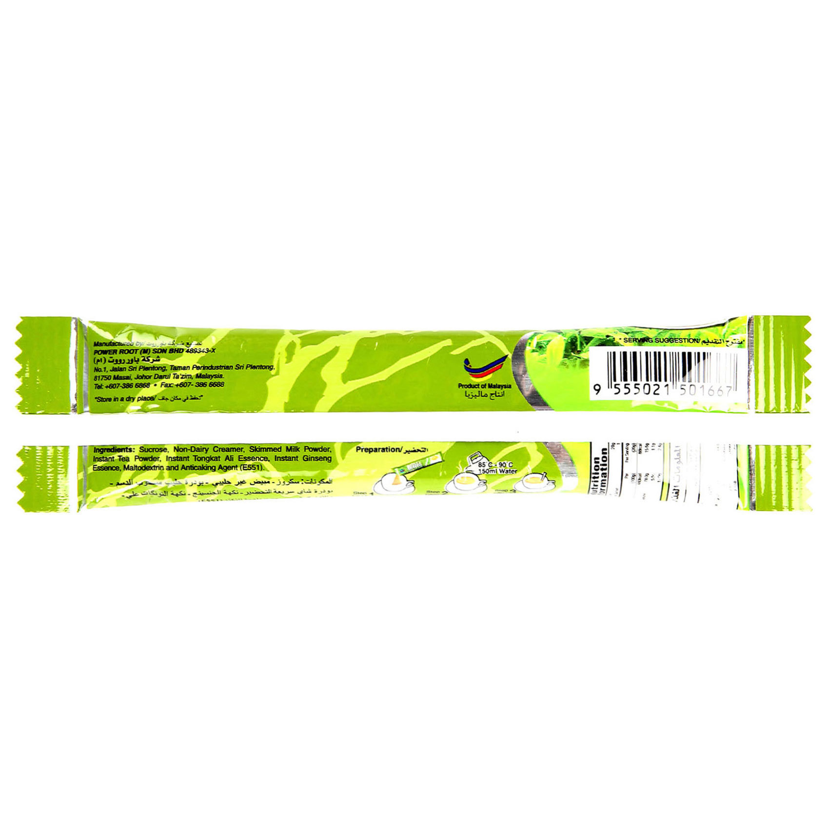 POWER ROOT PERLCAFE 5 IN 1 20G