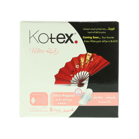 Kotex-Ultra-Regular-With-Wings-8-Pads