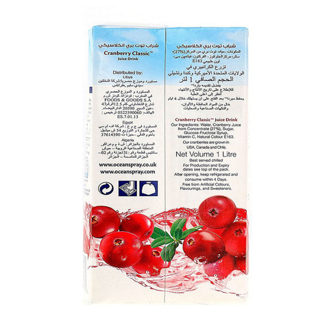Ocean-Spray-Cranberry-Classic-Juice-Drink-1L