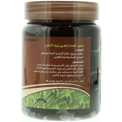 Millia-Moroccan-Bath-Soap-With-Olives-Oil-500G