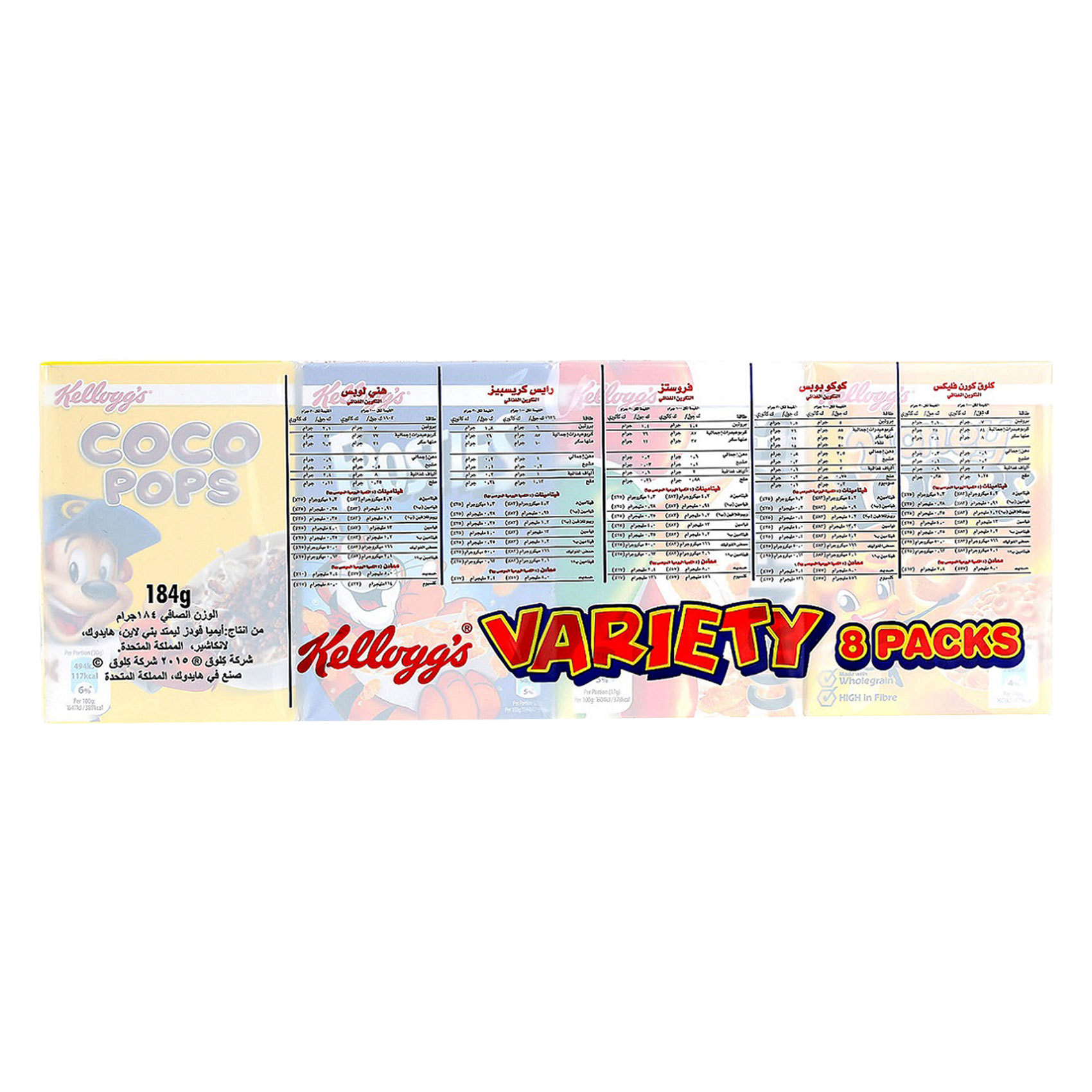 KELLOG'S VARIETY PACK 184GX8