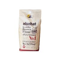 Al Sohat Flour Brown 1000GR