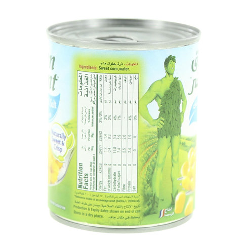 Green-Giant-No-Added-Salt-Sweet-Corn-198g