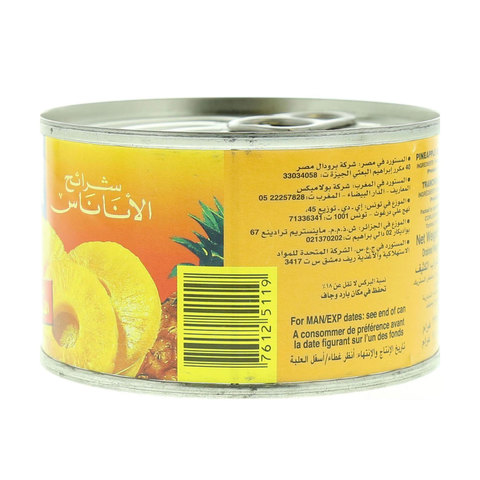 Libbys-Sliced-Pineapple-Ananas-235g