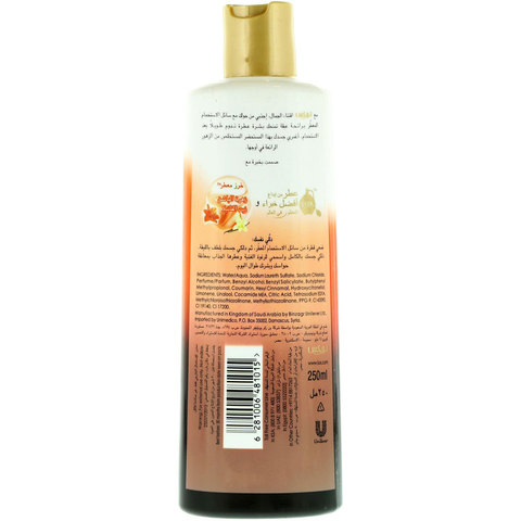Lux-Sweet-Embrace-Fragranced-Body-Wash-250ml