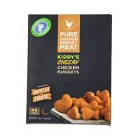 Freshly Foods Kiddy's Cheesy Chicken Nuggets 300g