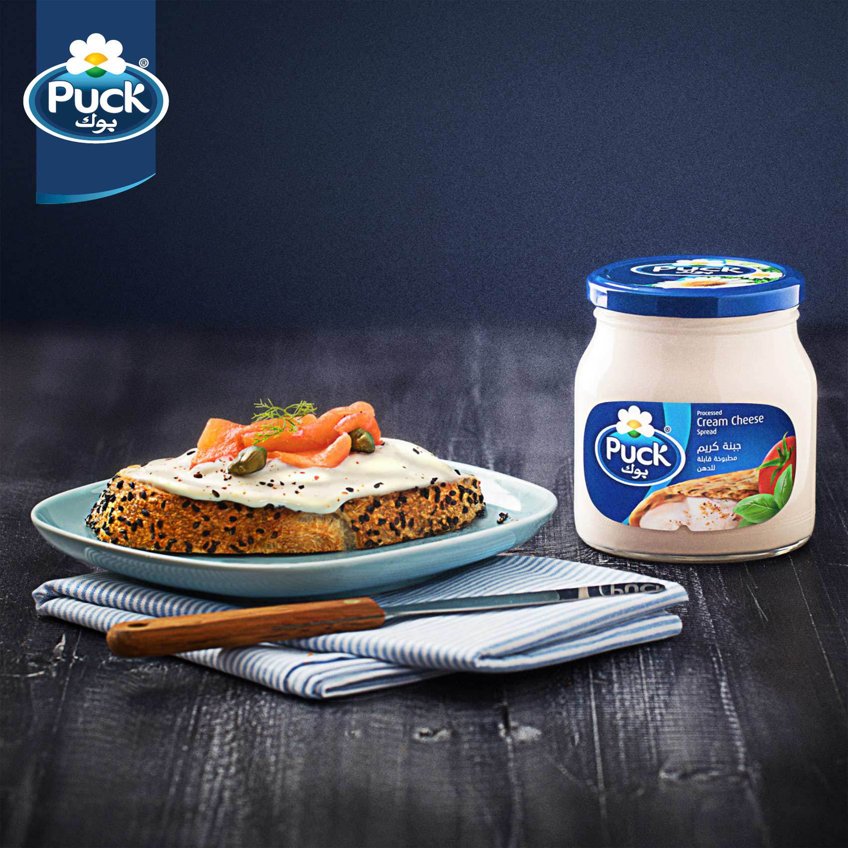 Puck Processed Cream Cheese Spread 240g