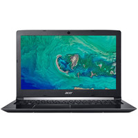 """Acer Notebook A515 i7-8550 8GB RAM 2TB Hard Disk 2GB Graphic Card 15.6"""""""