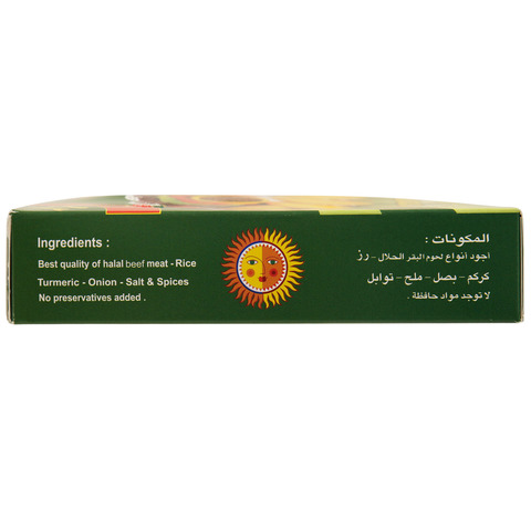 Al-Shams-Rice-Kubba-With-Meat-360g