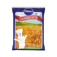 Pillsbury Chakki Atta Wheat Flour 2kg