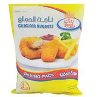 Royal chicken nuggets 750g