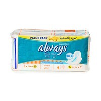 Always Ladies Pads Ultra Thin Normal Sensitive Value Pack 20 Napkins