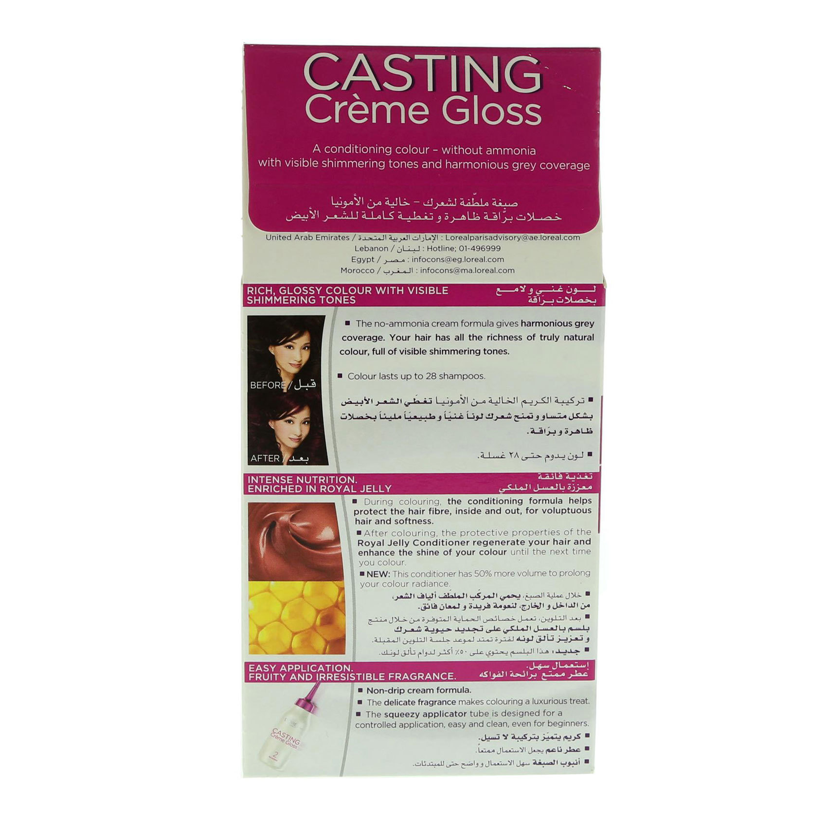 CASTING CREAM GLOSS 360 BLACKCHERRY
