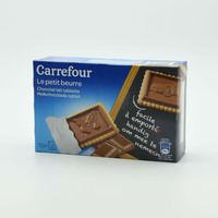 Carrefour Butter Cookie With Chocolate Milk 250 g