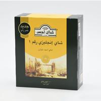 Ahmad Tea English Number One 2 g x 100 Bags