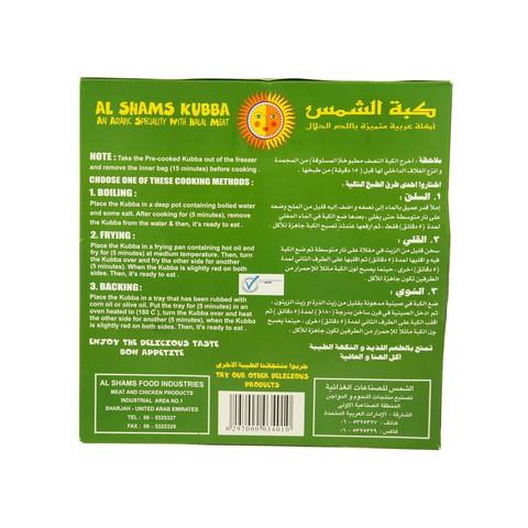 Al-Shams-Kubba-With-Meat,-Raisin-&-Almond-460g