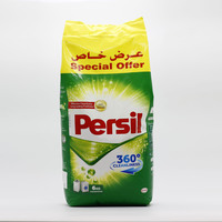 Persil Detergent Concentrated Green Automatic 6 Kg