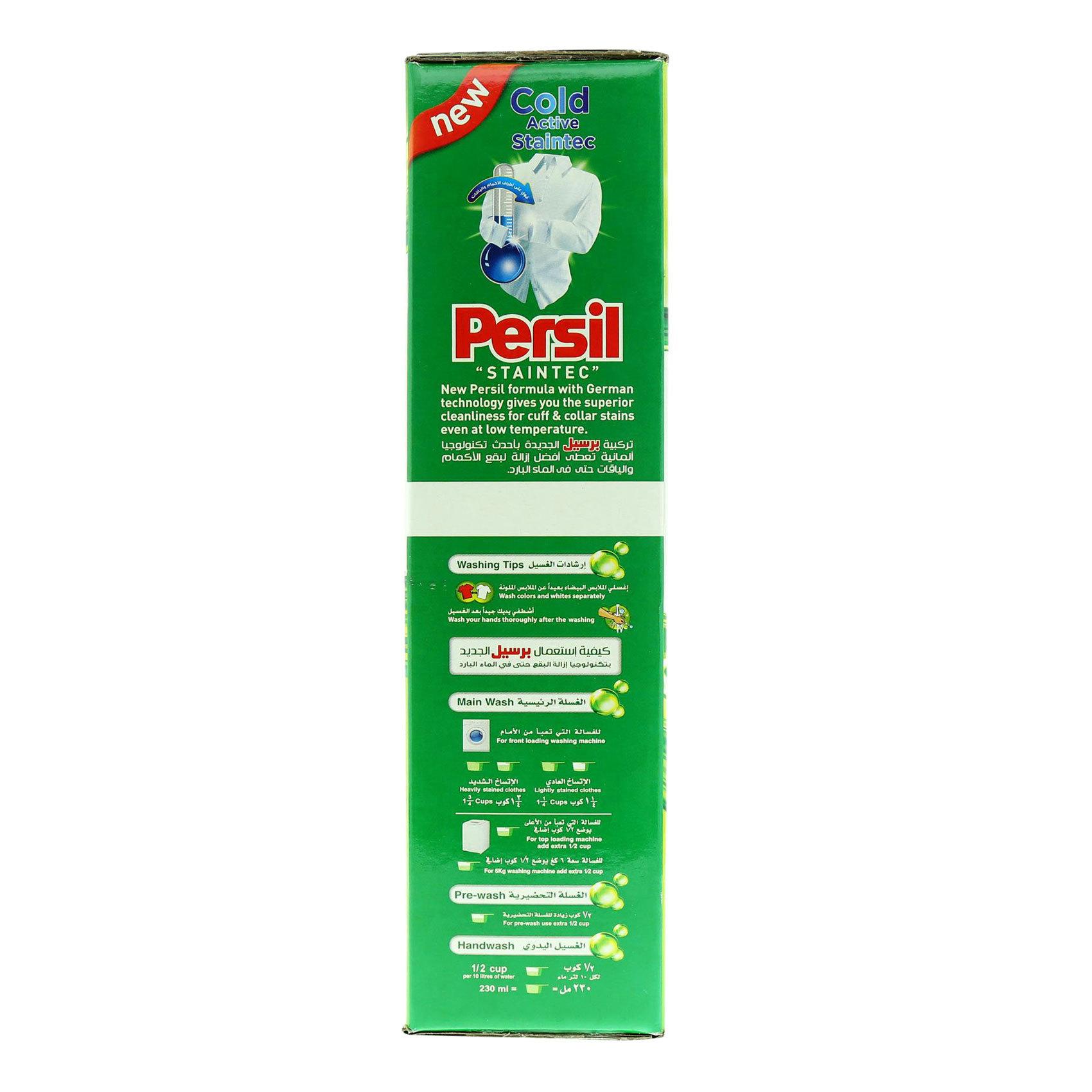 PERSIL BOX LF GREEN 3KG