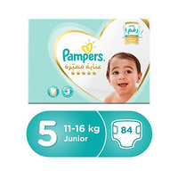 Pampers Premium Care Mega Box S5 84 Sheets