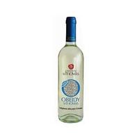 Chateau Clos Saint Thomas Obeidy White Wine 75CL
