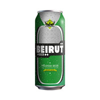 Beirut Beer Can 50CL