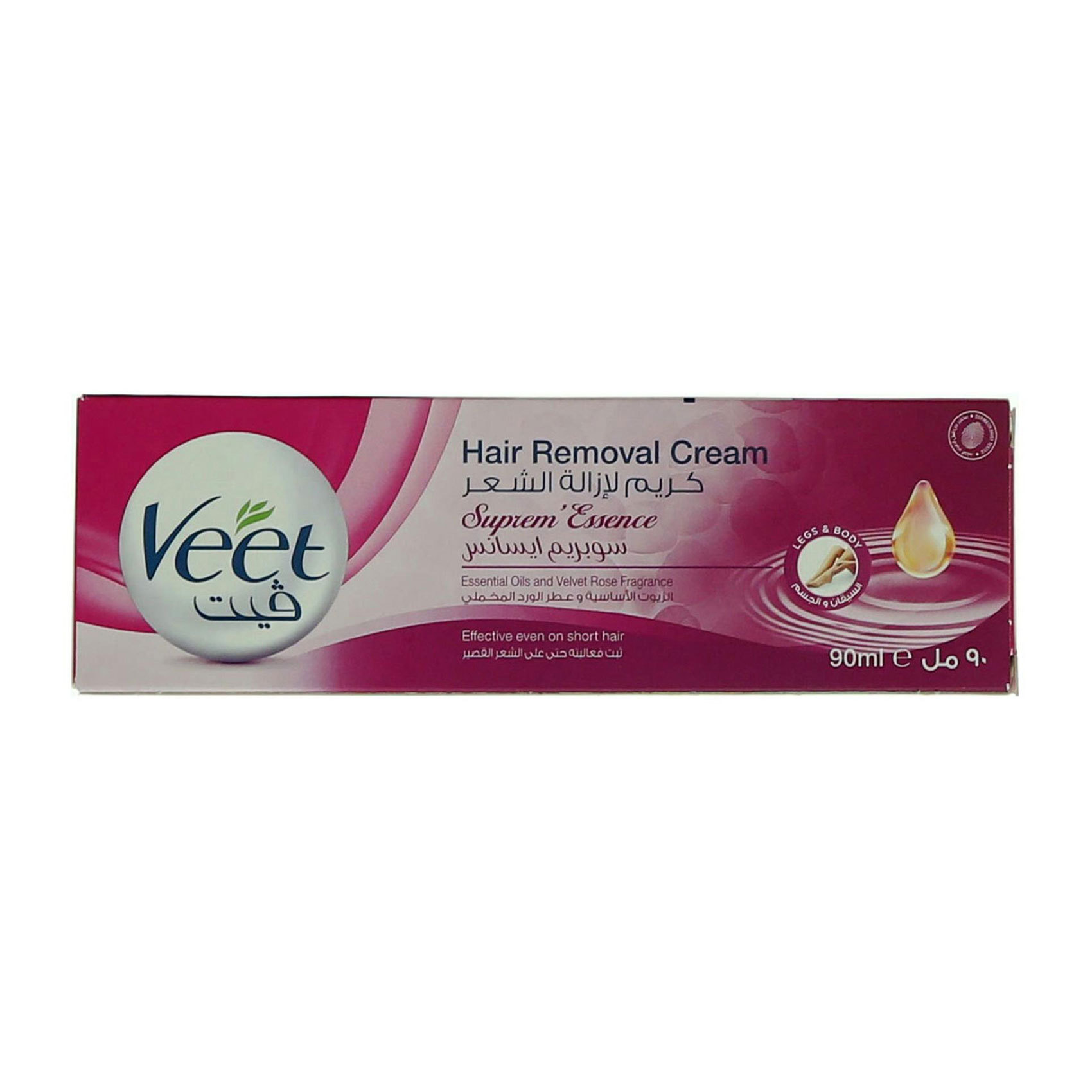 VEET CREAM SUPREM ESSENCE 90 ML