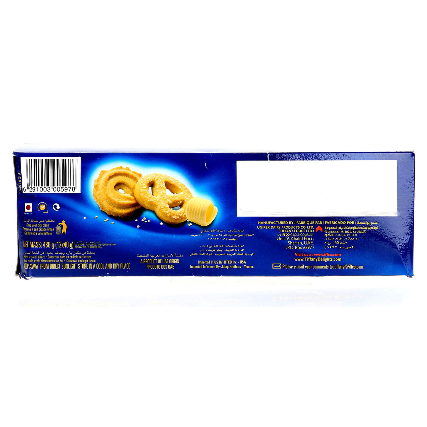 TIFFANY BUTTER COOKIES 40GRX12