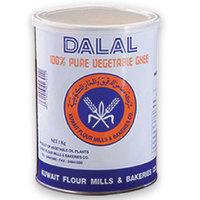 Kuwait Flour Mills & Bakeries Co. Dalal Ghee 1kg