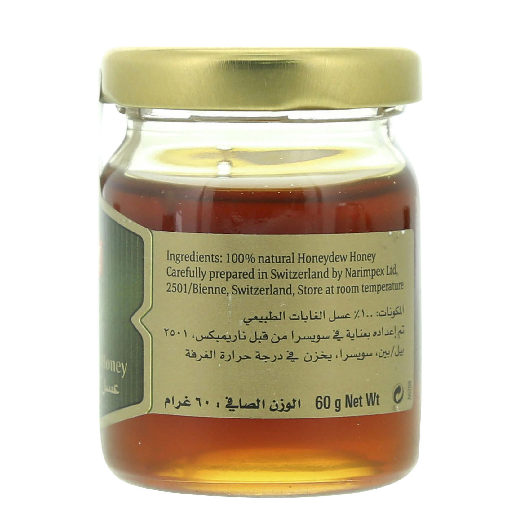 NECTAFLOR HONEY FOREST JAR 60G