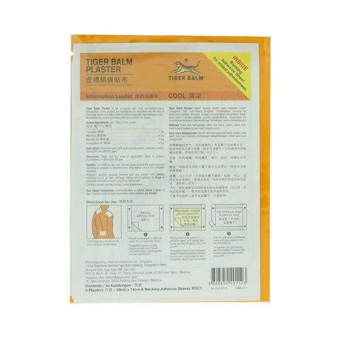 Tiger-Balm-2-Plasters