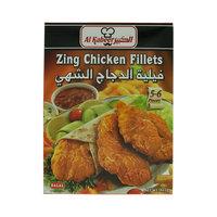 Al Kabeer Zing Fillet 465g