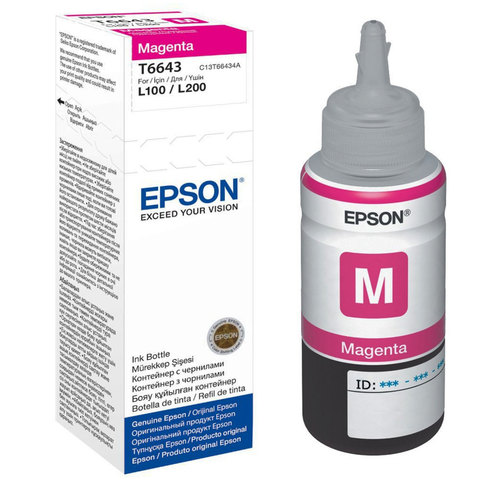 Epson-Ink-Bottle-T6643-Magenta