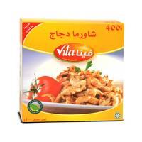 فيتا شاورما الدجاج 400 جرام