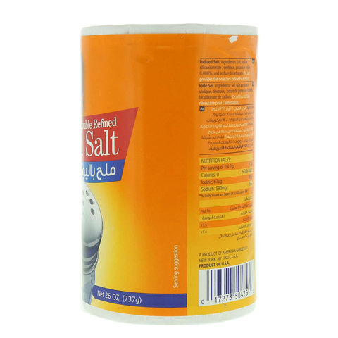 American-Garden-Double-Refined-Iodized-Salt-737g