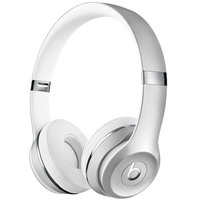 Beats Wireless Headphone Solo3 Silver