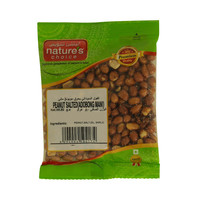 Nature's Choice Peanut Salted (Adobong Mani) 80g